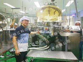循环均质型卡仕达酱乳化机