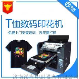 t恤印花机服装纺织衣服彩印机手机壳印刷设备3d数码uv平板打印机