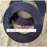 包塑金屬扎絲 包塑綁絲塑料電線電纜用包塑鐵芯鐵絲