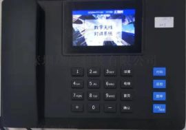 深圳市达位科技电梯无线对讲
