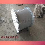 XCDZ低噪聲軸流風機