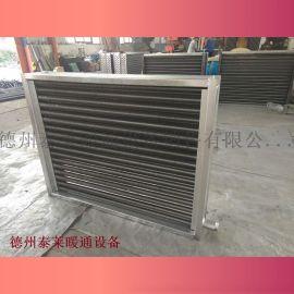矿井加热机组维修更换蒸汽散热器3热交换器
