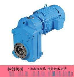 SAF57蜗轮减速机厂家