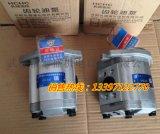 CBWSC/F-D314-CLPS齿轮油泵