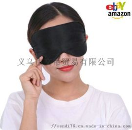 真丝眼罩睡眠眼膜桑蚕丝护眼罩LOGO刺绣印花定制