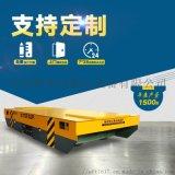 蓄電池供電液壓升降運輸小車地軌電動平車