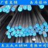 廣州不鏽鋼圓鋼廠家,304不鏽鋼圓鋼