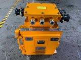 沪东 QJZ-200N矿用隔爆可逆真空电磁起动器