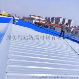 彩钢翻新漆、水性工业漆多少钱 厂家禹建防腐