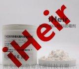 环保型粉体防霉剂