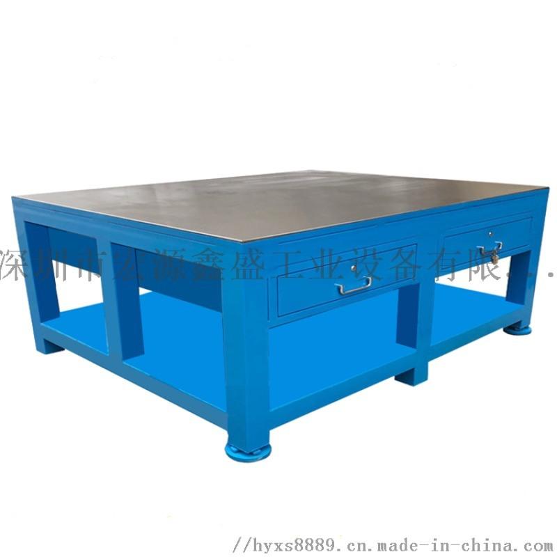 模具工作桌  铸铁钳工平台 钳工工作台,