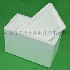 厂家直销 EPS泡沫箱 开模定制成型 来样开模具