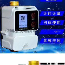 保定刷卡水控机批发 工厂澡堂用水控制 刷卡水控机