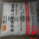 HDPE/揚子石化/5000S用於制造日用品