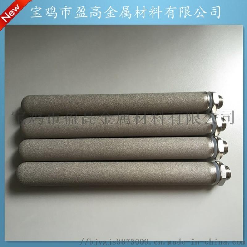 不锈钢粉末冶金烧结滤芯、多晶硅粉不锈钢过滤芯