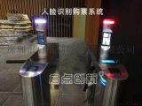 供应广西游乐场智能识别检票机,智能检票系统安装