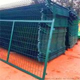 铁路护栏网 墨绿色铁路隔离网 围栏现货可定做