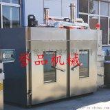 大型煙燻爐生產源頭廠家-全自動燻烤機設備