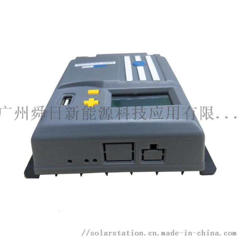 10A-40A MPPT太阳能控制器