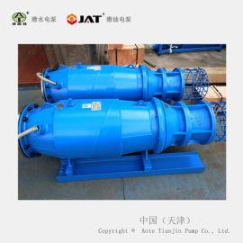 潜水轴流泵特点_卧式轴流潜水泵使用范围