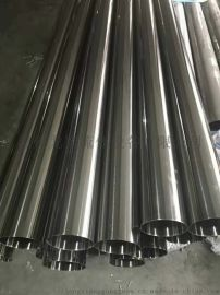 8*1 304不锈钢精轧无缝管 温州现货供应