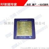 SMJ320C50GFAM66数字信号处理器