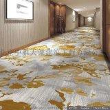 北京辦公地毯 酒店印花地毯 可  安裝