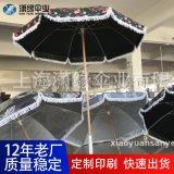 流蘇太陽傘定製、棉質流蘇遮陽傘訂做、滌綸流蘇太陽傘