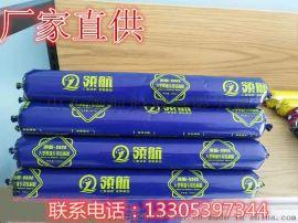 山东  9800中性硅酮幕墙耐候结构胶,阳光房专用