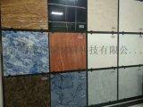瓷磚展架陶瓷展架地磚洞洞板展示架