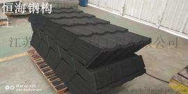 厂家生产批发彩石瓦-金属屋面瓦-恒海钢构**商家