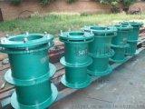 A型B型密閉柔性防水套管DN250  300