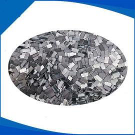 无刷发电机磁铁小规格磁铁圆片方片电机喇叭磁铁