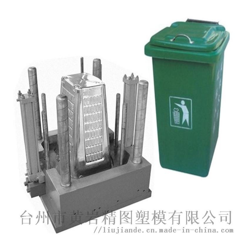 上海分類垃圾桶模具 注塑模具
