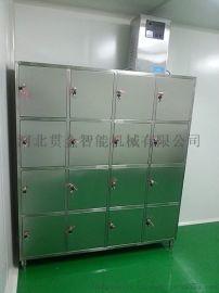 不锈钢 衣柜  衣柜