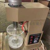 实验室小型高速搅拌机 实验室浸出搅拌设备