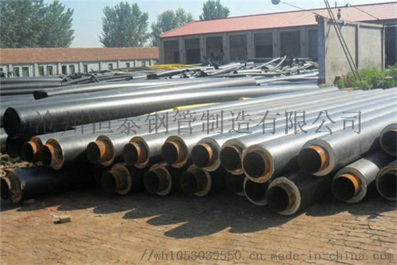 沧州预制直埋保温钢管价格