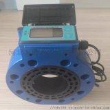 濟南市海峯卡片式超聲波水錶廠家