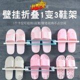 免打孔三合一折叠鞋架