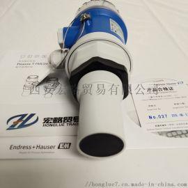 德国E+H超声波物位计FMU30