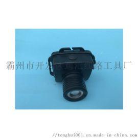 微型防爆头灯IW5130/LT佩戴式防爆应急灯