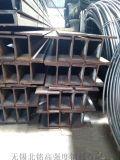 IPE500工字鋼 歐標工字鋼