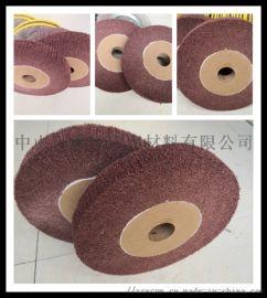 进口飞翼轮木地板铝铜板抛光拉丝轮百洁布纤维轮