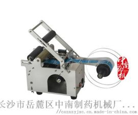 BTB-1型半自动贴标机(长沙中南制药机械厂)