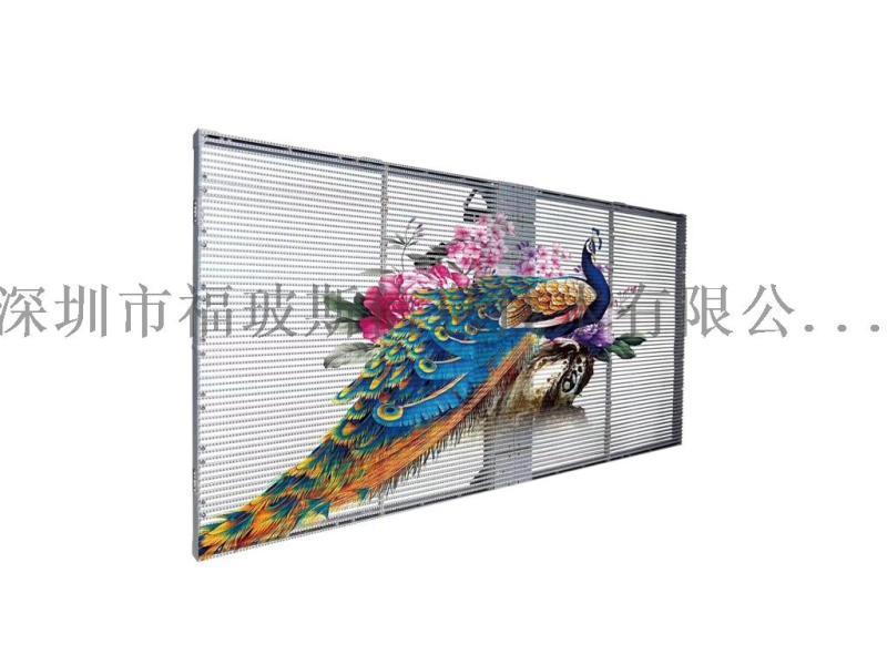 艺术造型商业广告传媒应用高清显示屏LED透明屏
