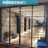 磁懸浮自動門電機 室內家用磁懸浮電動感應平移自動門
