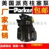 进口PV040R1K1T1NMMC柱塞泵