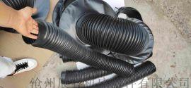 大小头防尘油缸防护罩 沧州嵘实油缸防护罩