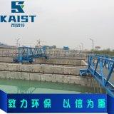山東凱思特桁車式泵吸泥機設備介紹及特點說明