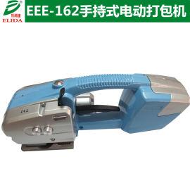 江門電動塑鋼帶打包機手持式免扣工具移動方便